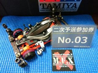 【AR】2015/6/17_WMナイトレース