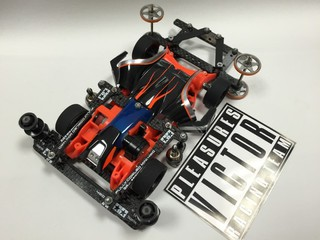Re. Spin-Axe (FMAR Chassis)