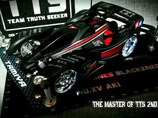 TTS No.XV LM-X