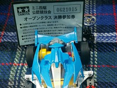 JC2015東京大会1 レインセッティング