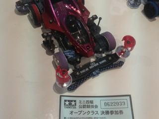 FMX(ジャパンカップ仕様)