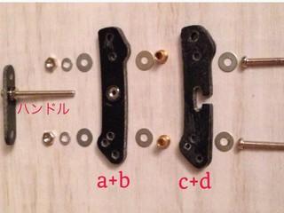 ピニオンプーラー分解図(^^)