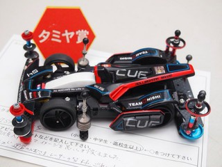 CUE−R (きゅー あーる)