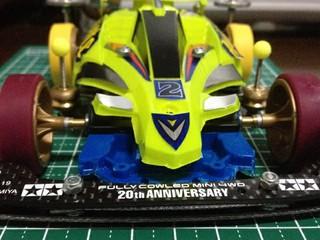 【S2】Avante Mk.ll