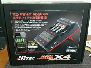 ハイテック X4☆