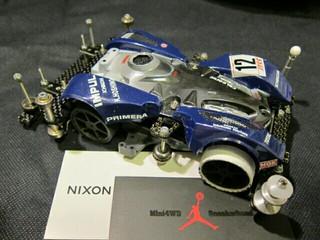 Nissan Buck Blader