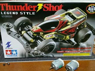 Thunder Shot☆