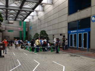 JC2015静岡大会