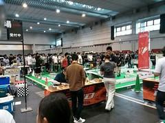 ジャパンカップ2015 静岡大会