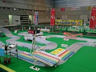 JapanCup 静岡  ツインメッセ