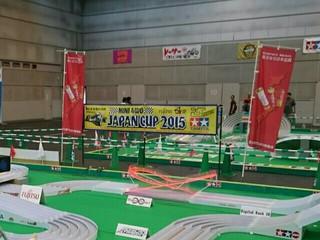 JapanCup2015 静岡