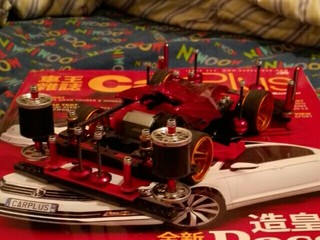Red  MkIII (改)