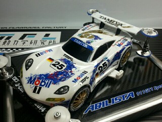 アビリスタ・911GT1 Special