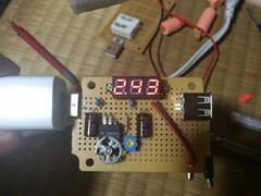 モーター慣らし用USB電圧変換器(仮)