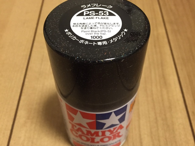 PS-53 ラメフレーク