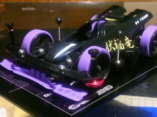 ファイヤードラゴン(AR)