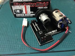 イーグルレーシングSP タイヤカッターV2