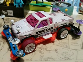 KING CAB Jr @AR Ver3