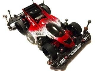 TS Mk2 RED