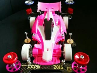 アバンテ蛍光ピンク