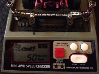 VSシャーシ エアロアバンテ スピードチェッカー  計測