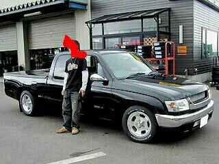 Truckin.