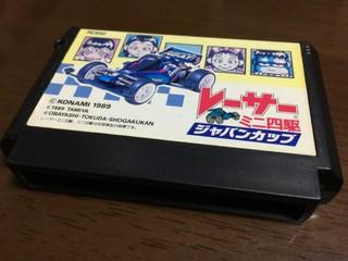 レーサー ミニ四駆 ジャパンカップ