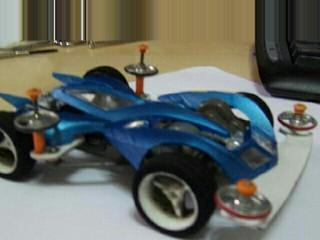 Spin Viper Fm (2007)