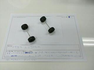ステルスユニ四ちゃん