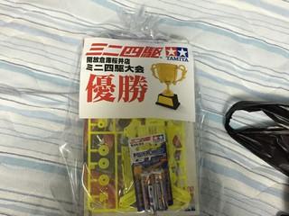 8月28日、開放倉庫桜井 ナイトレース 優勝景品