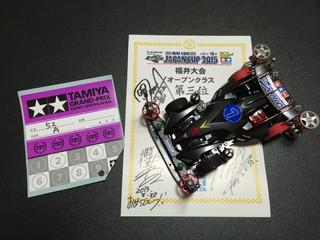 JC2015福井大会