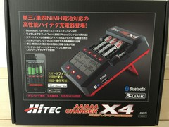 HiTEC x4