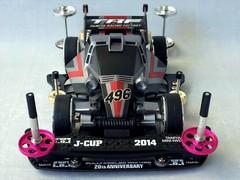 黒帝 F-JC2015