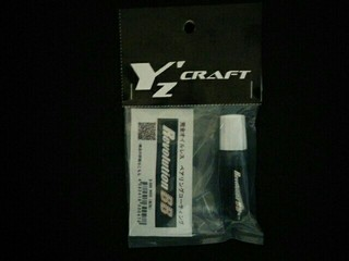 Y'z CRAFT / Revolution BB