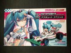 Racing Miku 😻