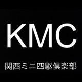 関西ミニ四駆倶楽部(KMC)🎵