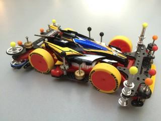 avante mk3 ma chassis