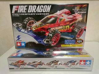 ファイヤードラゴン 21st Century Edition(VS)