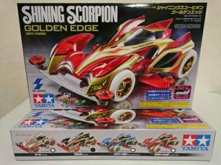 シャイニングスコーピオン GOLDEN EDGE(スーパー1)