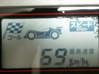 スピードチェッカー買いました(*´ω`*)