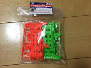 VS 蛍光カラーシャーシセット(オレンジ・グリーン)