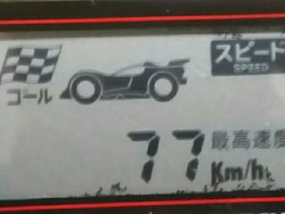 スプリントモーター スピードチェッカー