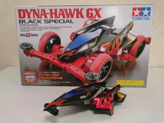 ダイナホークGX ブラックスペシャル(XX)