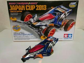 エアロ サンダーショット ジャパンカップ2013 リミテッド(AR)