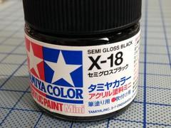 タミヤカラー X-18セミグロスブラック