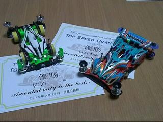 TSG杯 親子で優勝しました!