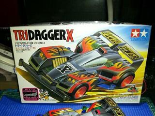 トライダガーX  S1
