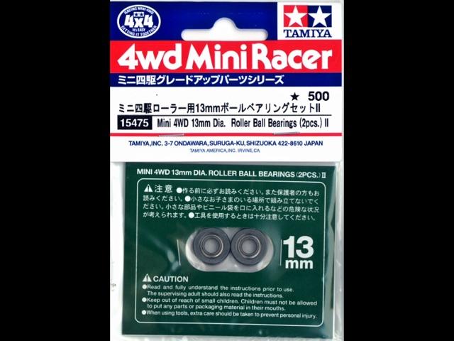 ローラー用13mmボールベアリングセット