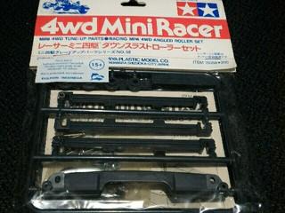 Racing mini 4wd Angled Roller Set