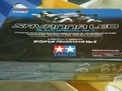 Savanna Leo Black Special II